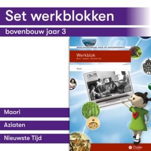 Thematisch leren met DaVinci's onderwijsmethode voor basisscholen | Set werkblokken bovenbouw