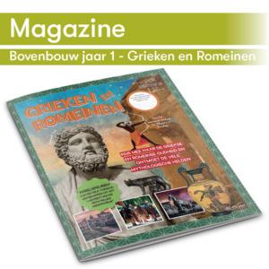 DaVinci's taallijn maakt gebruik van thema-magazines zoals het Grieken en Romeinen magazine